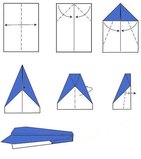 Как сделать самолетик обычный